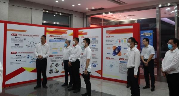 福田退役军人高新技术双创示范基地揭牌