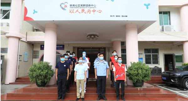 西乡:开展防疫应急演练 筑牢生命安全防线