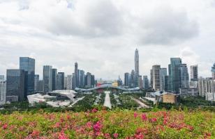 深圳营造共建共治共享社会治理格局的最新探索——深圳市2019年社会治理与发展报告发布