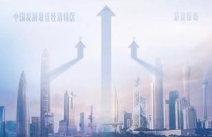 从新中国三次社会主要矛盾转变看中国特色社会主义现代化发展之路