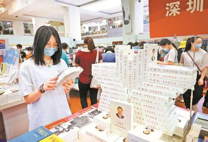 深圳掀起《习近平谈治国理政》第三卷学习热潮