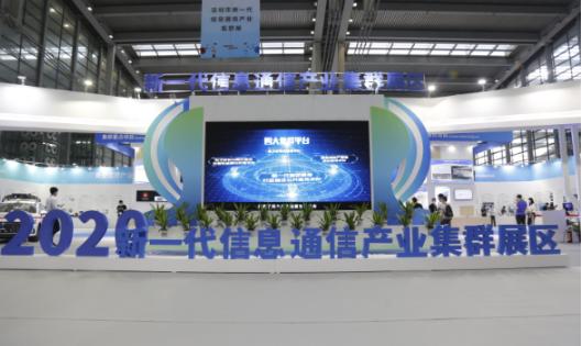 第八届中国电子信息博览会今日开幕 深圳市新一代信息通信产业集群首次亮相