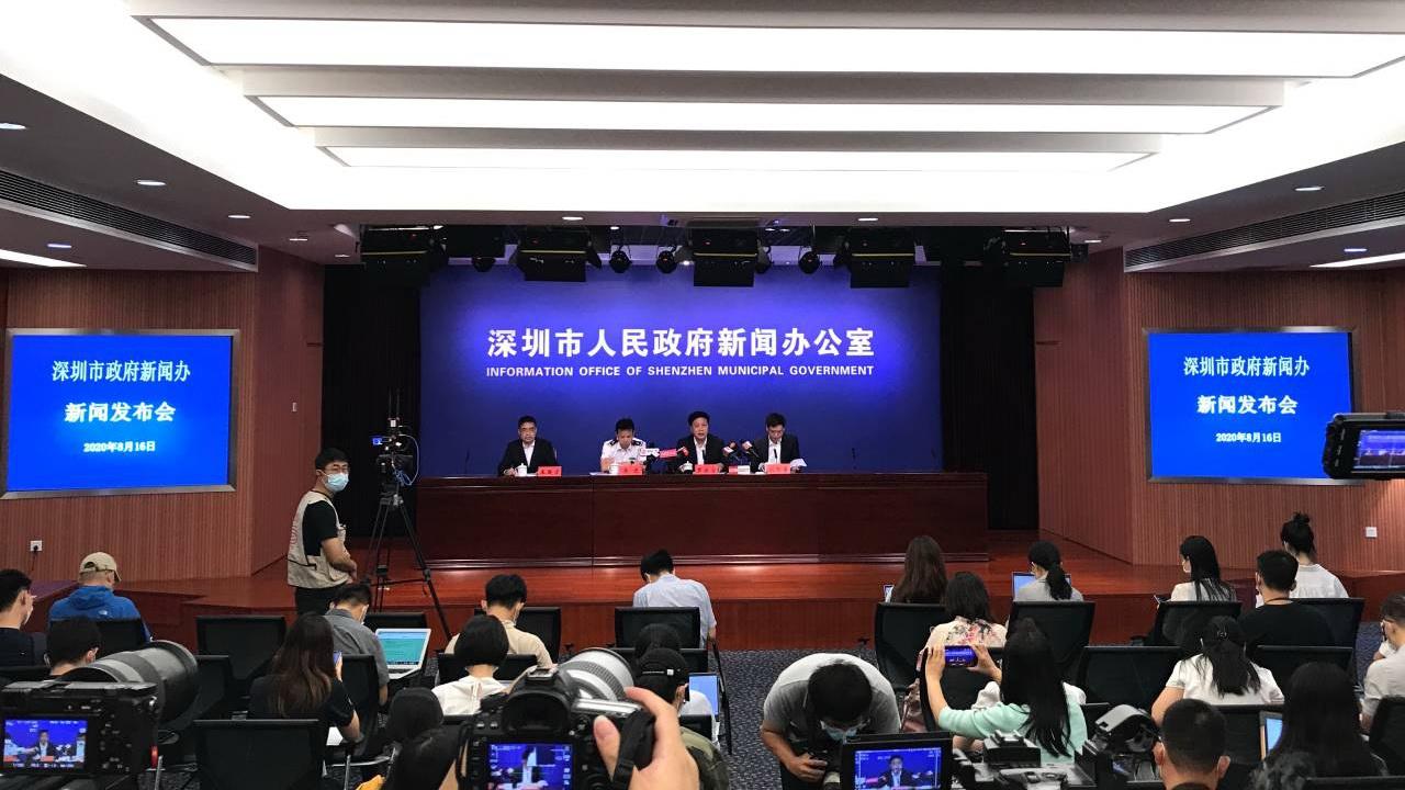 深圳召开新闻发布会,通报新冠肺炎疫情防控工作最新情况