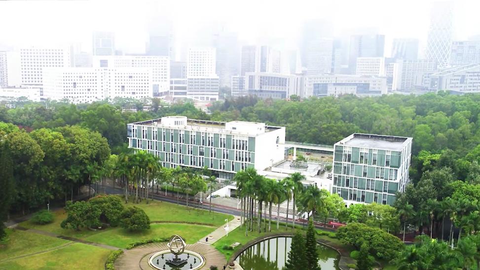 世界排名263!深圳大学首次进入软科世界大学学术排行300强