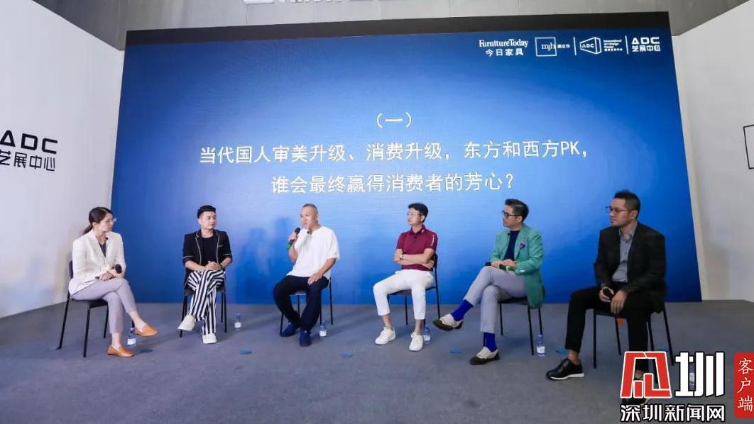 不出国门看大展 2020深圳国际家居生活设计展启幕