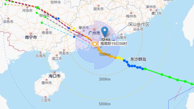 """深新早点   暴雨+早高峰!台风""""海高斯""""登陆"""