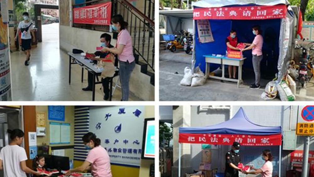 【政策通】深圳盐田区:将《民法典》宣传玩出花样