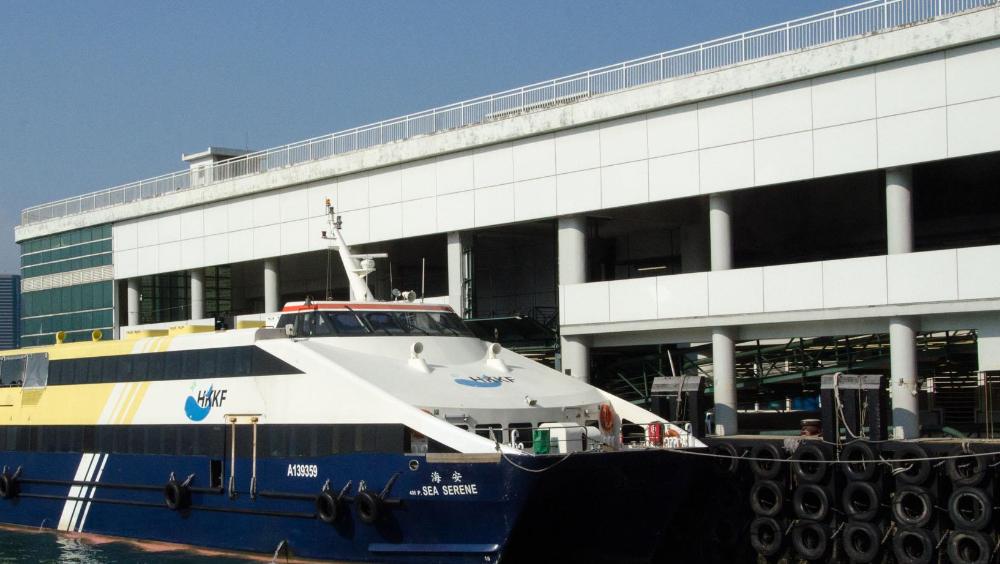 澳门内港往来珠海湾仔轮渡航线20日起恢复营运