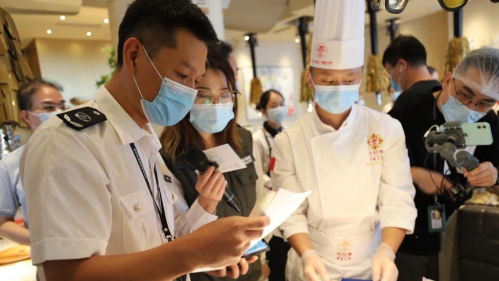 【民生实事】深圳:餐饮服务记分管理办法首次启用