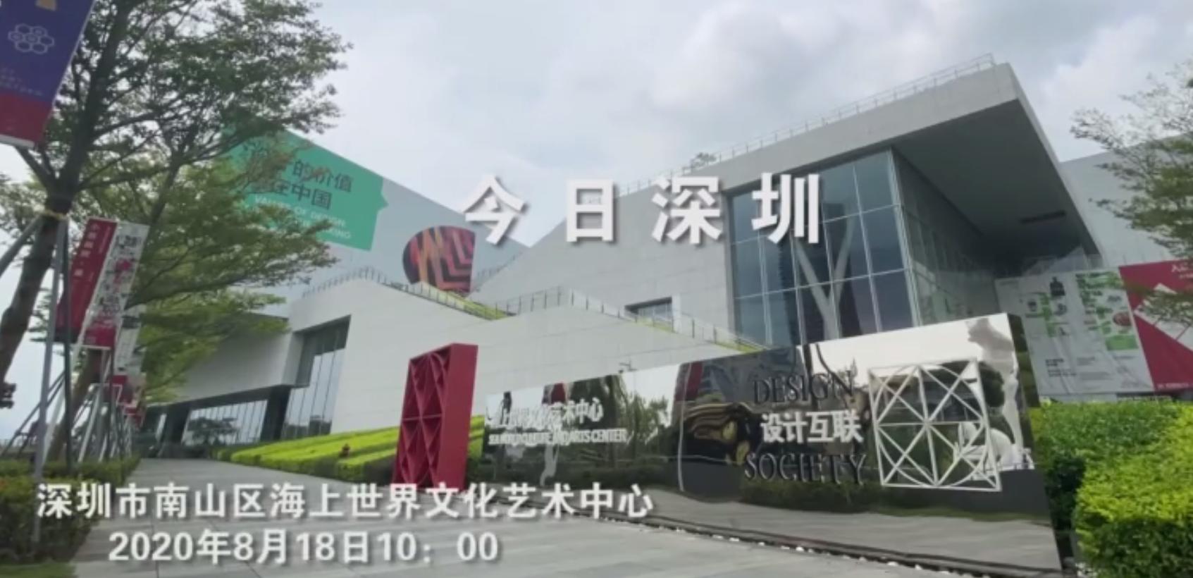 【百灵·靓】海上风云录,深圳奋斗史