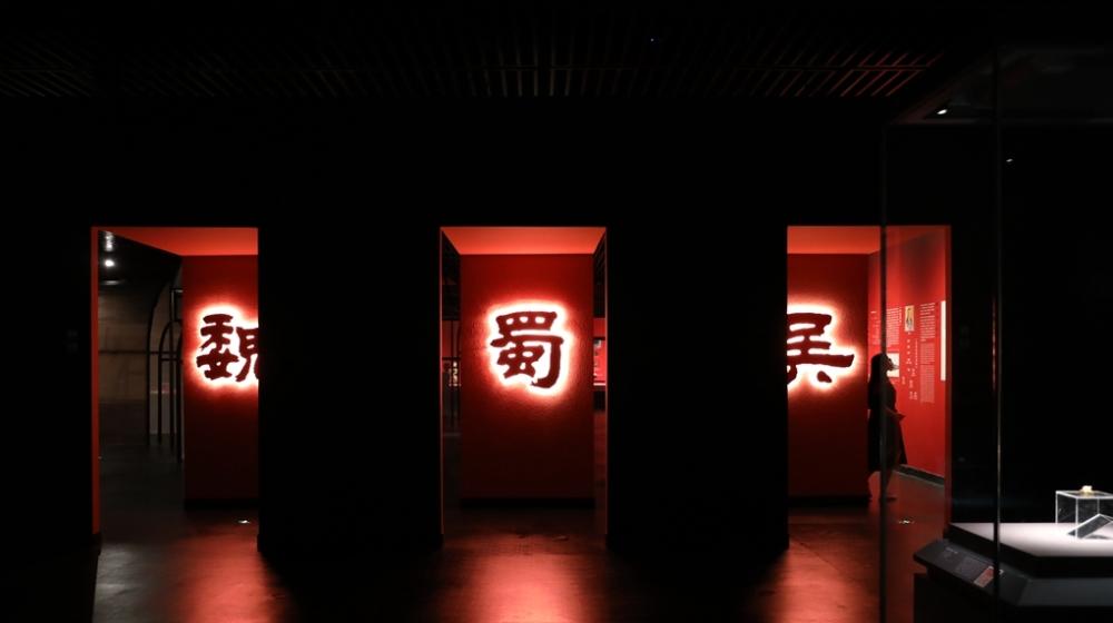 """走进""""三国志"""",看千古风流人物(组图)"""