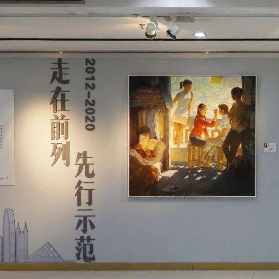 深圳经济特区建立40周年美术作品邀请展在龙华开展