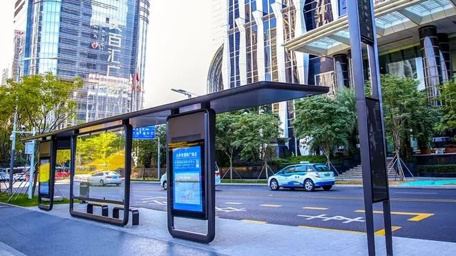 打造国内首个智慧无障碍街区 福田CBD道路品质提升工程全面竣工