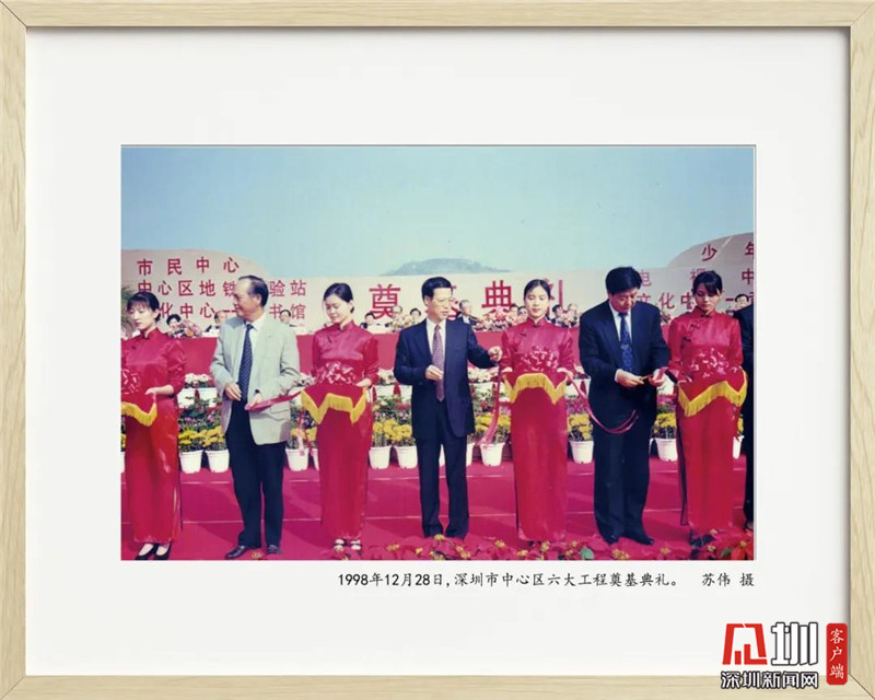 """来龙岗看展!120张照片回顾深圳""""砥砺奋进的40年"""""""