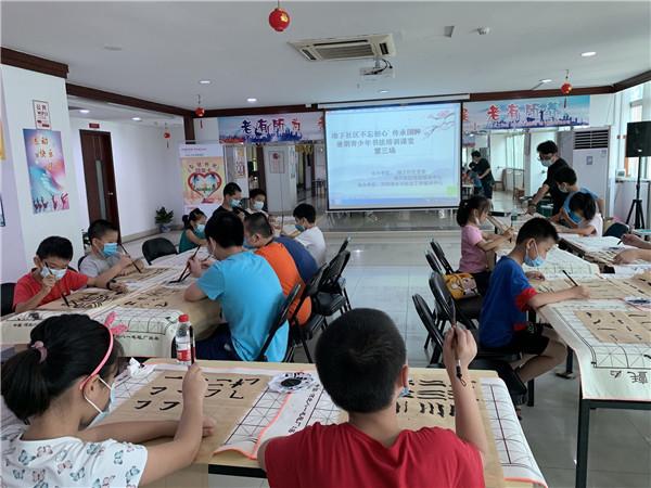 传承中国传统艺术 社区开展暑期青少年书法培训班