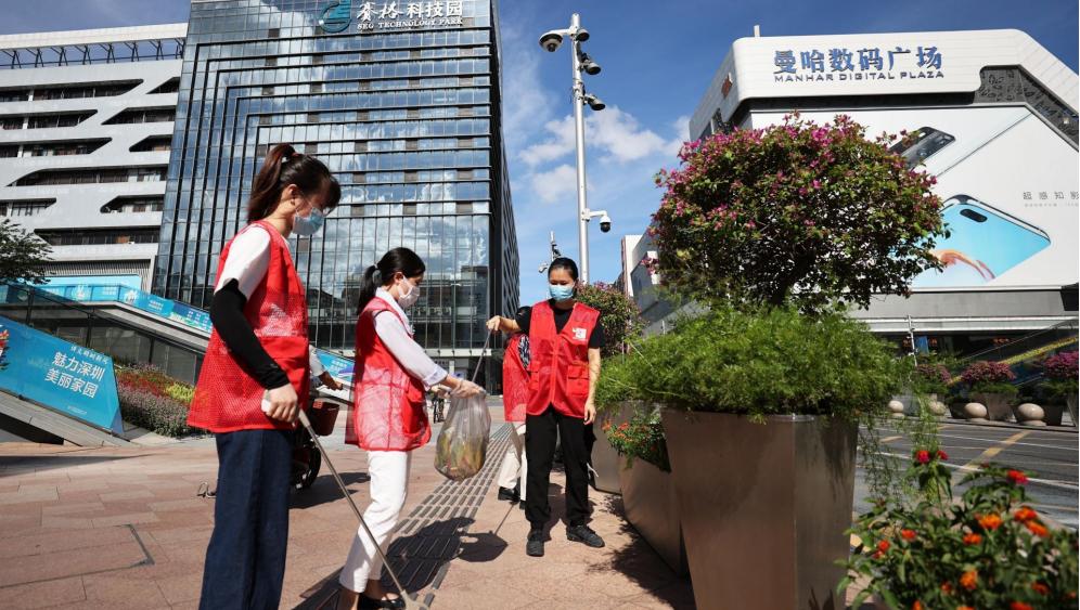 华强北开展诗文创作活动为深圳特区成立 40 周年献礼