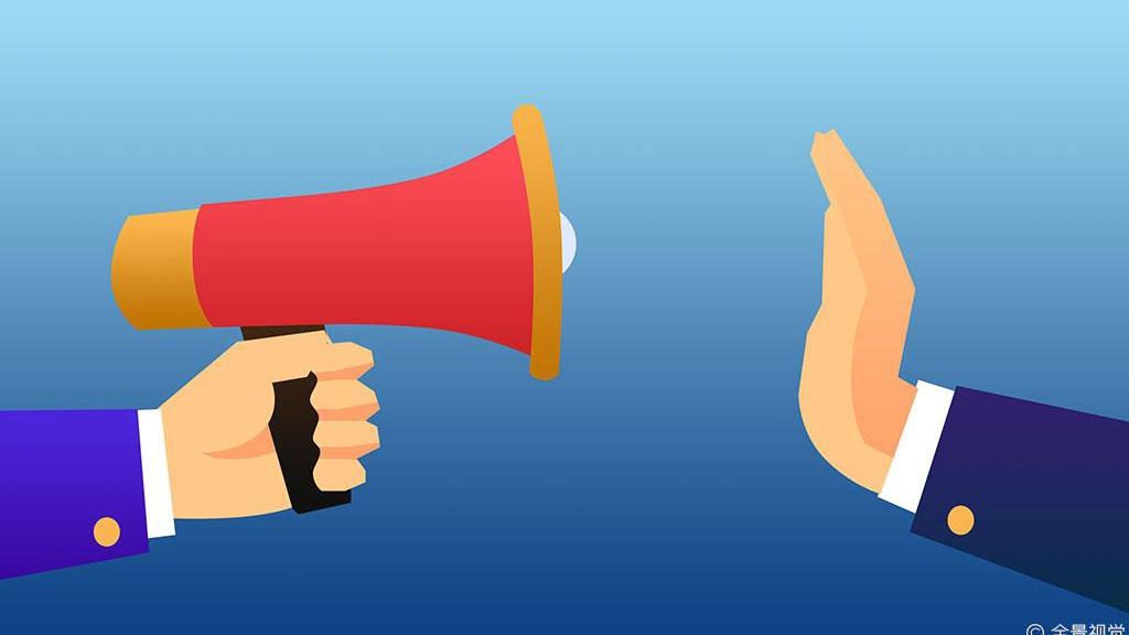 你家周边声环境合标吗?深圳划分4类声环境功能区 严管噪声污染