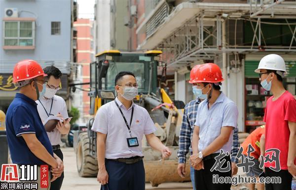 大浪街道同步强化城中村综合治理廉洁效能 确保项目稳步推进