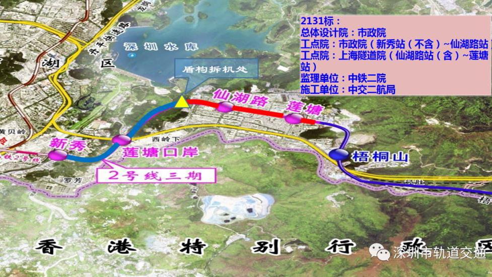 @莲塘 盐田居民 2号线东延,8号线一期年内开通