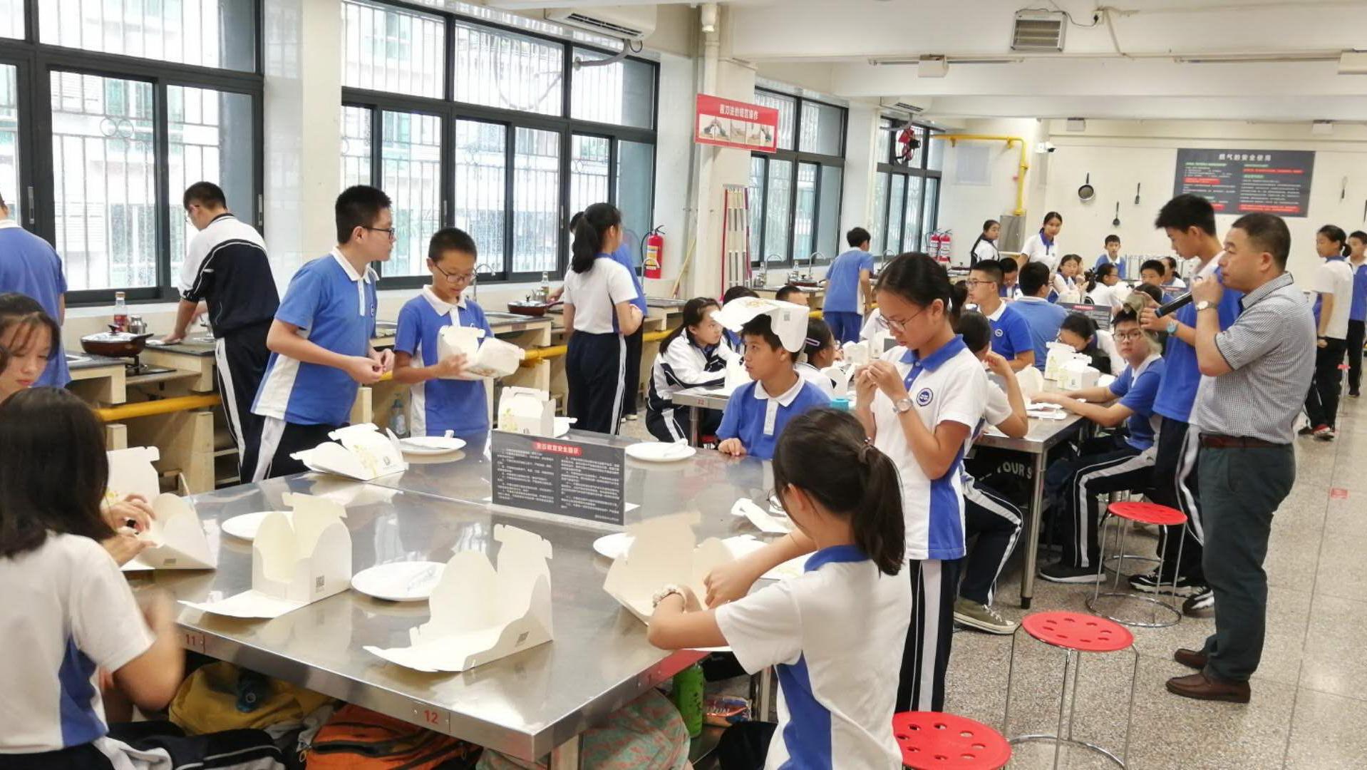 深新早点   广东省学校安全条例9月起施行,赋予教师惩戒权(语音播报)