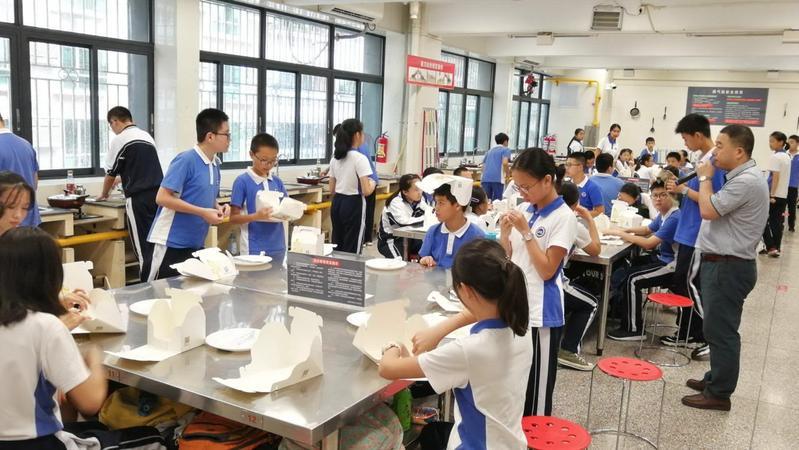深新早点 | 广东省学校安全条例9月起施行,赋予教师惩戒权(语音播报)