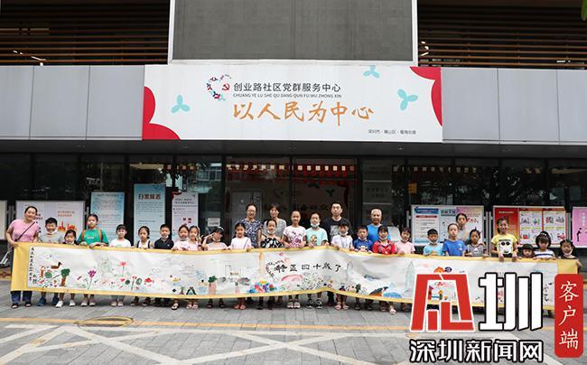 青少年手绘丝绸长卷 献礼深圳经济特区建立四十周年