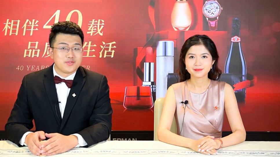 回顾40年的奋斗历程 深圳免税直播间进行主题推介
