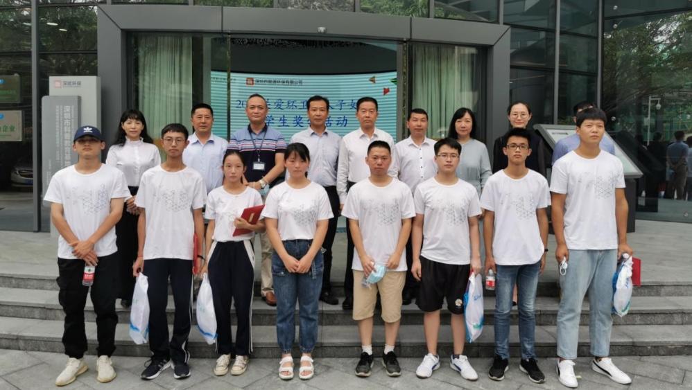 一次性奖励5000元深圳连续五年助力环卫学子上大学