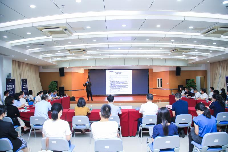 """福田区法学会推出""""法治促发展""""系列公益课程项目"""
