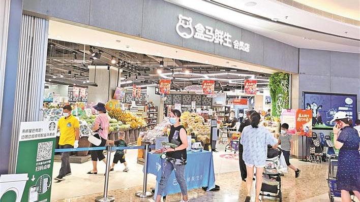 深圳盒马第二批10家店昨恢复营业