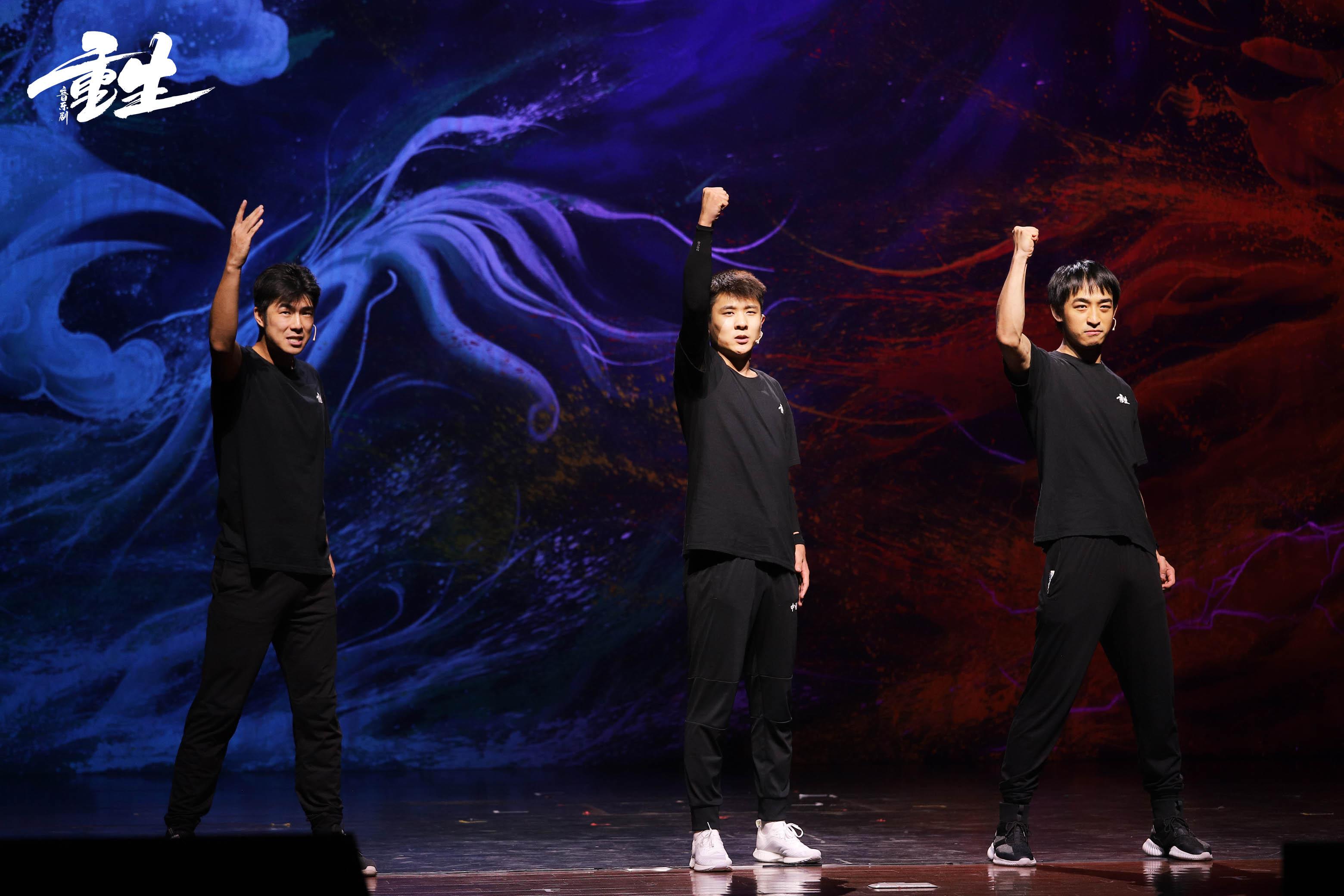 音乐剧《重生》为观众加场 深圳站提前一天首演