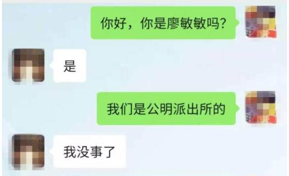 女友避而不见,深圳男子两次谎报警情被批评教育