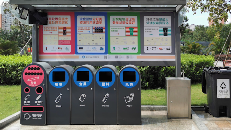 深圳垃圾分类明起进入强制时代
