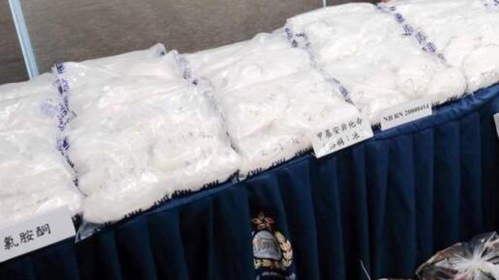 香港警方检获约178公斤各类毒品 市值约1.7亿港元