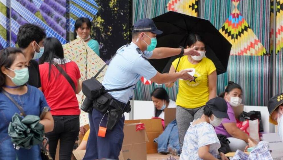 香港警方票控29人涉违限聚令