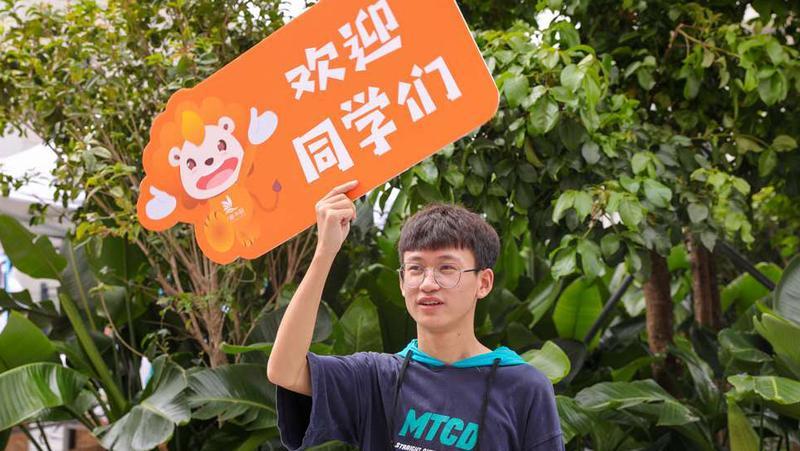 深新早点丨直击开学第一天,深圳新闻网正在直播(语音播报)