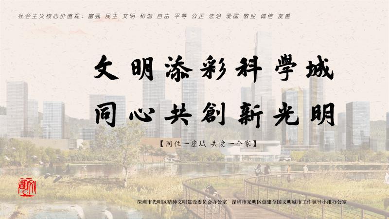 办一流学校育一流人才中山大学深圳附属学校正式启用
