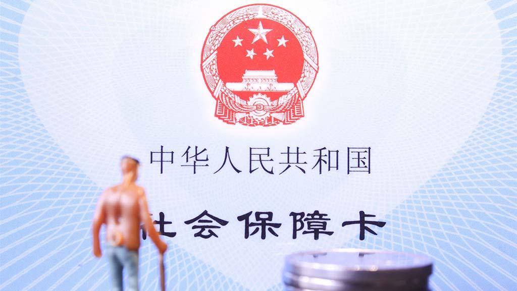 """超方便!在深圳""""足不出户""""就可办理养老保险转移接续"""