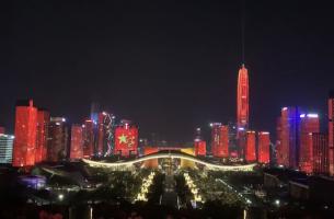 中国的前进步伐不可阻挡 深圳要走在前列勇当尖兵