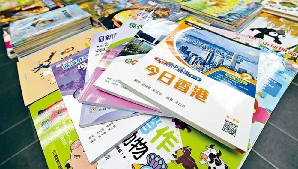 """林郑:香港没有""""三权分立"""",特区权力来自中央授权"""