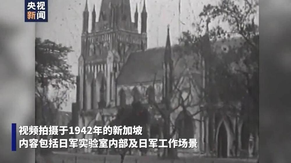 日本细菌战部队二战期间唯一影像资料公开,记录实验室等场景
