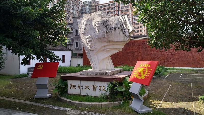 深圳中国文化名人大营救纪念馆上榜第三批国家级抗战纪念设施、遗址名录