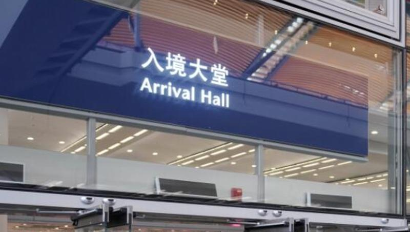 香港居民即日起可在内地补办和换取回乡证