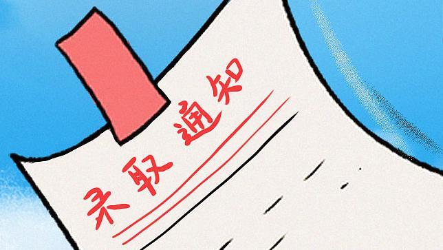 深新早点丨深圳一学生半路弄丢大学录取通知书,民警翻遍垃圾站紧急找回(语音播报)