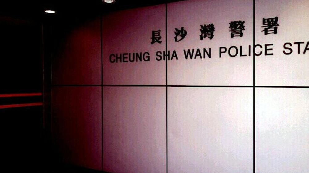 黎智英长子黎见恩首次赴香港警署报到,涉串谋欺诈罪