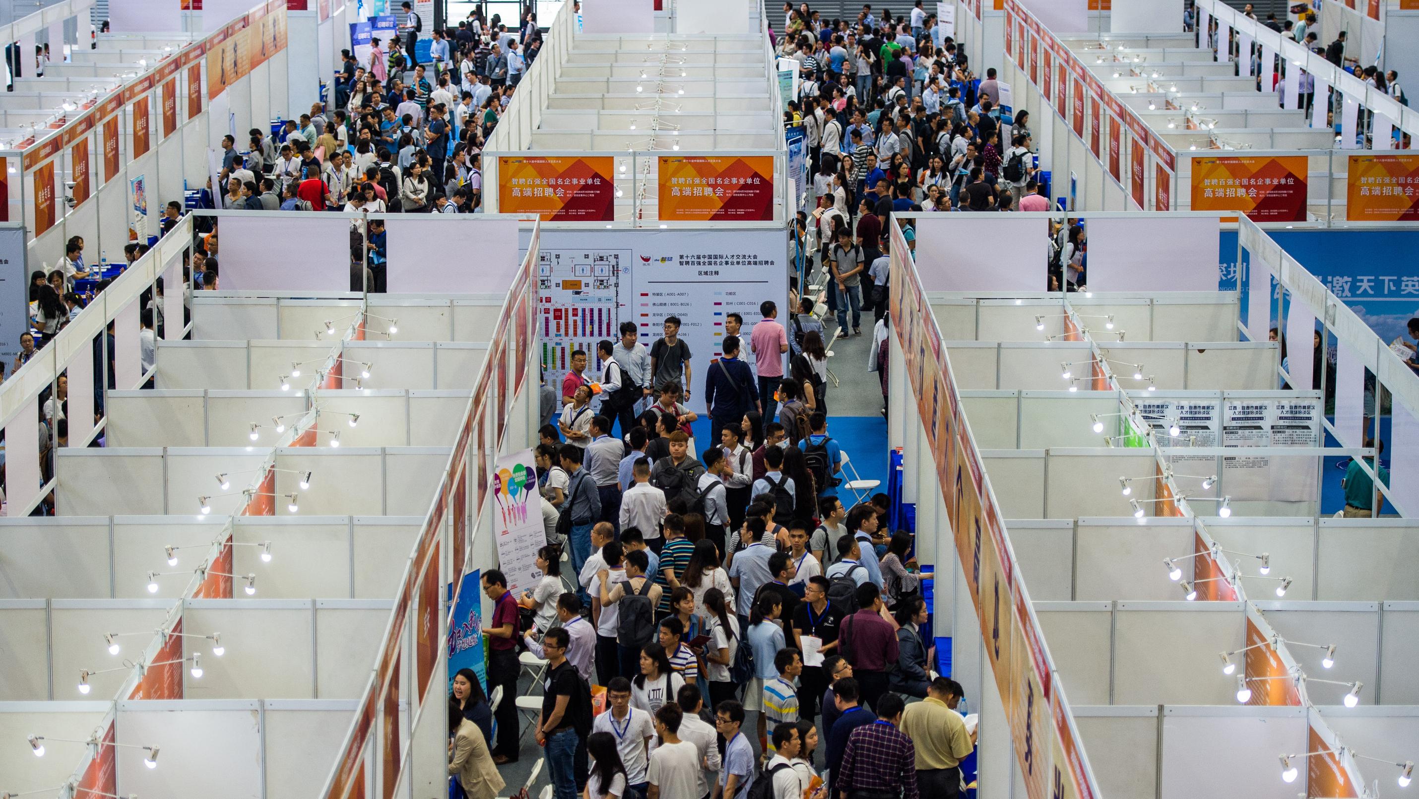 第十八届中国国际人才交流大会网上大会正式启动