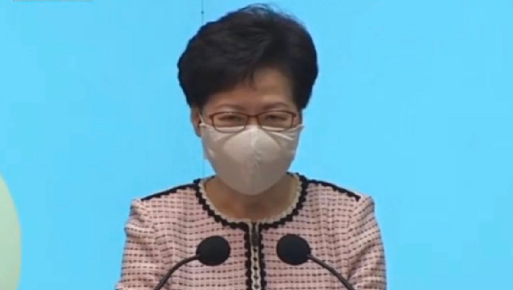 12港人涉偷渡被拘 林郑月娥:须依内地法律处理