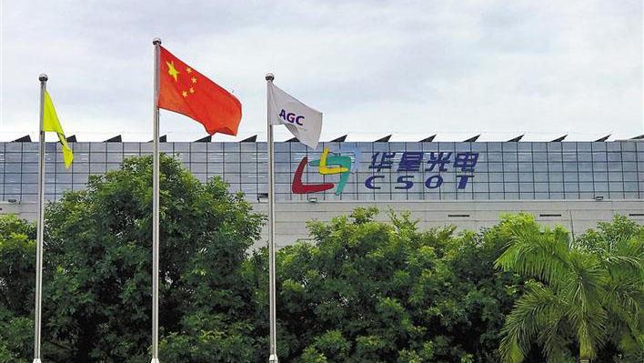 """外国投资者:深圳是""""硬件硅谷"""""""