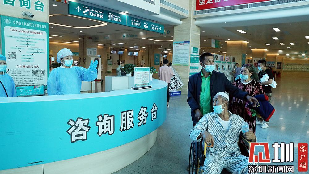 深圳将开展中医医疗服务打包收费试点
