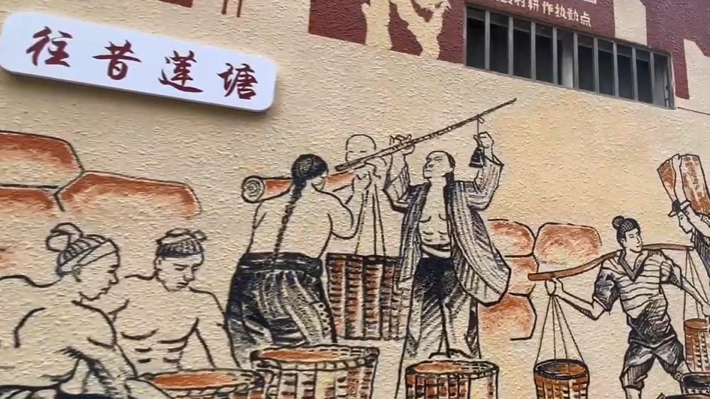 """打造社区文化新阵地 这个街道用""""故事""""墙践行创文"""